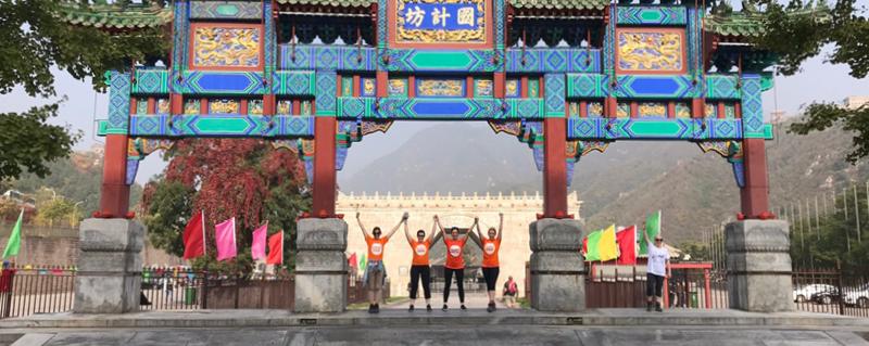 Great Wall of China Trek LB